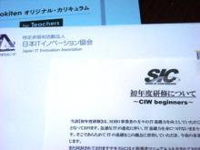 福島県在住ライターが綴る あんなこと こんなこと-@SOHO