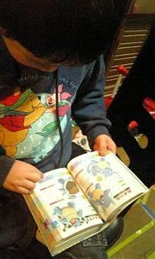 少子化時代の子育てとキャリア教育-090123_204156.jpg