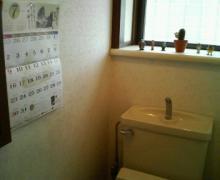 toilet\u0026calendar