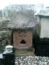 隠れキリシタン墓