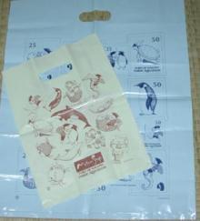 名古屋水族館 ビニール袋