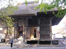 立木観音本堂