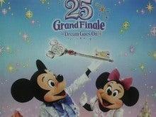 TOKYO Disney RESORT LIFE-P1000879.jpg