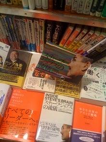 神泉で働くマジシャンのblog-photo.jpg