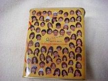 エマ美容室の[チョキ×チョキ日記]-裏面は、エマスタッフの顔写真