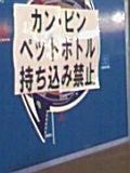 あゆ好き2号のあゆバカ日記-どうゆうこと?.jpg