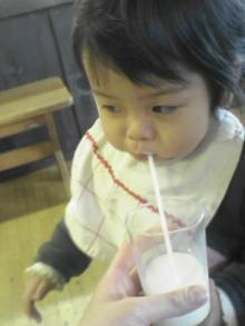 牛乳大好き?!