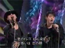 CHAGE and ASKA with GAO 『恋人はワイン色』