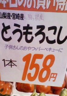 200707261026000.jpg