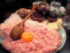 たたき鍋1