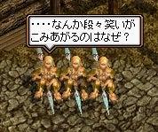 ギルド戦174回目2