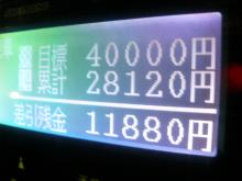 P1040291.jpg