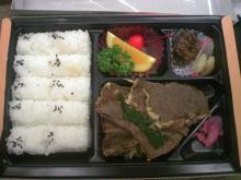 sukiyaki-bento