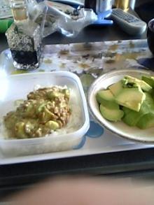 アボガドスライスとアボガド納豆