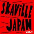 Skaville Japan