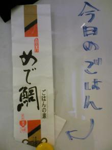 ◇安東ダンススクールのBLOG◇-1.12 1