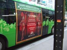 お宝広告館 【まれにみるみれにあむ】-オークランドのバス停広告