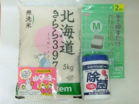 米の保存2
