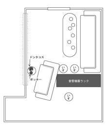 見取り図2