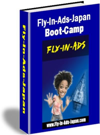 fly-in-ads-japanガイドブック