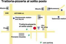 アルソリトポストマップ
