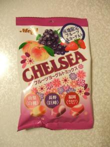 CHELSEAフルーツヨーグルトミックス