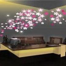 「桜吹雪」を光で作る…