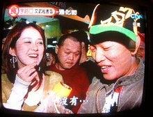 台湾CTVの『食字路口』