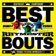 ベストバウト: Rhymester Featuring Works