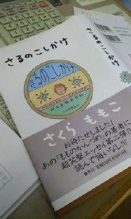 20070530094935.jpg