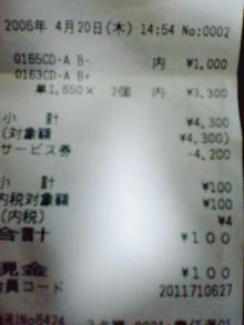 100円マジックw