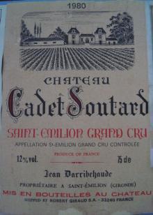 個人的ワインのブログ-Ch Cadet Soutard 1980