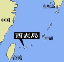 西表島周辺地図