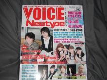 VoiceNewType21