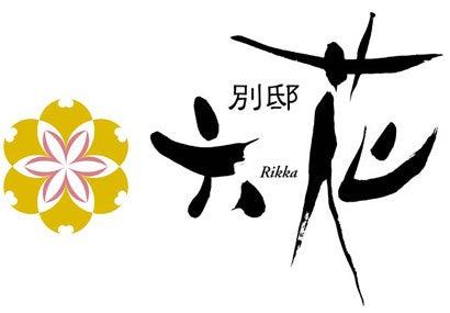 六花/マーク・ロゴ01