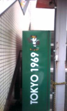 green802c