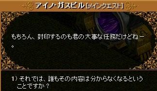 9-2 レッドアイ文書Ⅳ①9