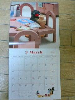 2008カレンダー1