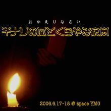 banner_2006