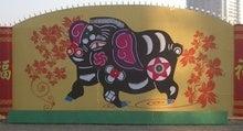 2007年豚の画