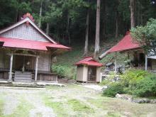 高根悲願寺