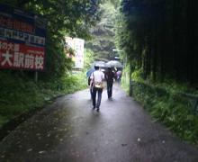 avant le tunnel2
