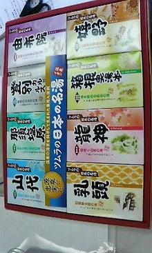 名古屋出身!酉年社長のブログ-200812040913000.jpg
