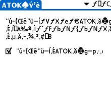 Atok4