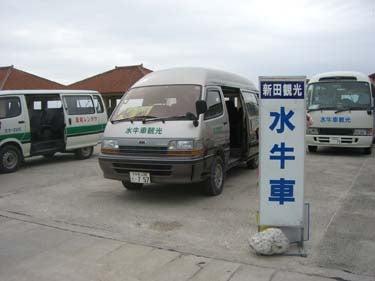 Taketomijima02