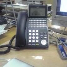 ひかりIP電話になり…