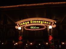 東京ディズニーカウントダウン2008 その1