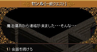4月16日 真紅の魔法石②32