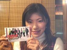 横峯さくらオフィシャルブログ『SAKURA BLOG』powered by アメブロ-2008122622590000.jpg