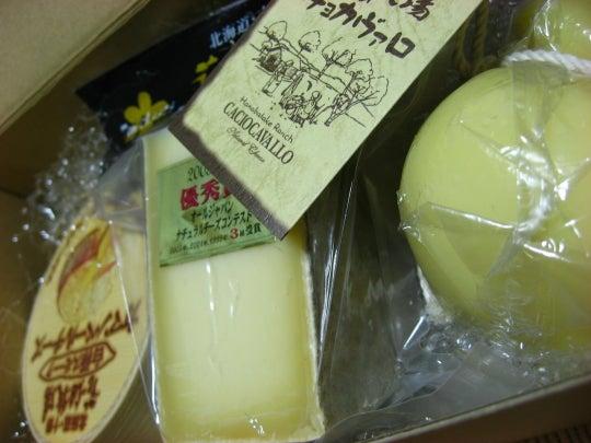 田中義剛 花畑牧場 チーズ カチュカバロ